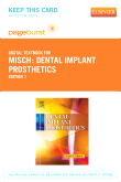 Dental Implant Prosthetics - Pageburst E-Book on VitalSource (Retail Access Card)