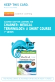 Elsevier Adaptive Learning for Medical Terminology: A Short Course (Access Code), 7th Edition