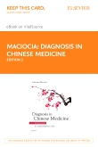cover image - Diagnosis in Chinese Medicine - Elsevier eBook on VitalSource (Retail Access Card),2nd Edition