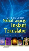 cover image - Medical Language Instant Translator - Elsevier eBook on VitalSource,4th Edition