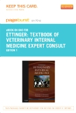 Textbook of Veterinary Internal Medicine - Elsevier eBook on Intel Education Study (Retail Access Card), 7th Edition