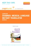 Medical Language Instant Translator - Elsevier Retail Card (User Guide and Access Code), 5th Edition