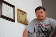 Rongxing Guo
