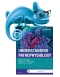 Elsevier Adaptive Learning for Understanding Pathophysiology, 6th Edition