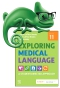Elsevier Adaptive Quizzing for Exploring Medical Language, 11th Edition