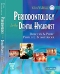 Evolve Resources for Periodontology for the Dental Hygienist, 3rd Edition